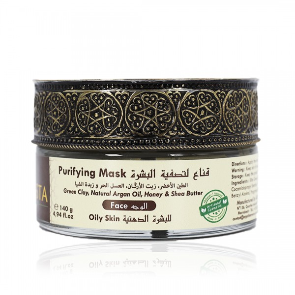 Purifying Mask with Green Clay, Honey & Argan Oil
